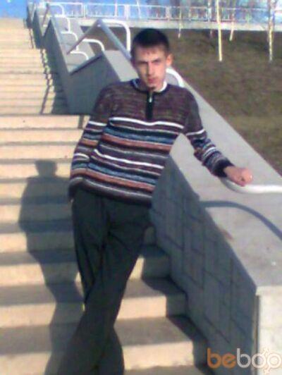 Фото мужчины DIMON, Альметьевск, Россия, 28