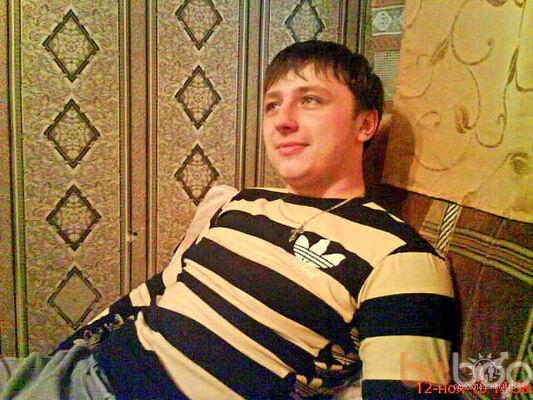 Фото мужчины Gazman, Томск, Россия, 25