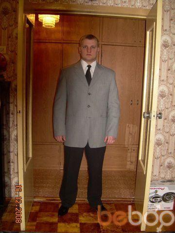 Фото мужчины Lyalisss, Киров, Россия, 34