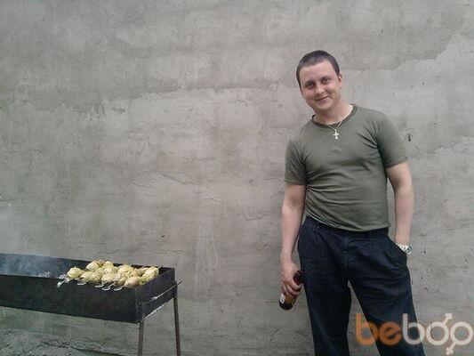 Фото мужчины neo911, Днепродзержинск, Украина, 33