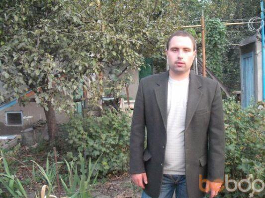 Фото мужчины egop, Днепродзержинск, Украина, 31