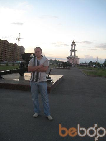 Фото мужчины reddevil, Новомосковск, Россия, 33