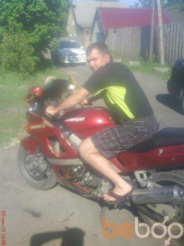 Фото мужчины ВУЛКАН, Москва, Россия, 37