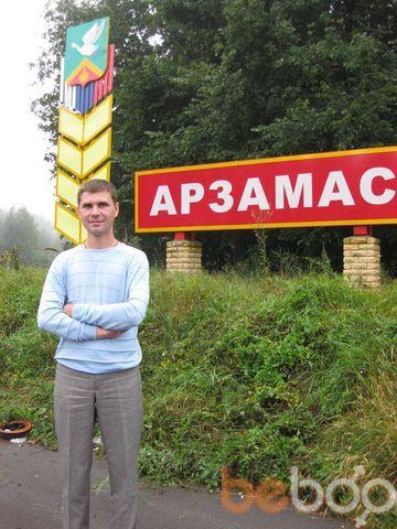 Фото мужчины сергей, Саранск, Россия, 39