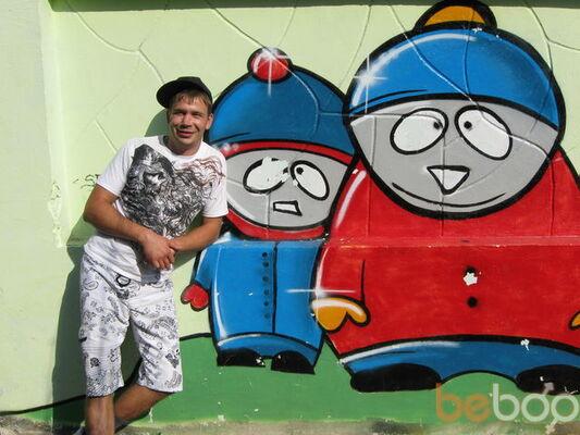 Фото мужчины slon, Алматы, Казахстан, 38
