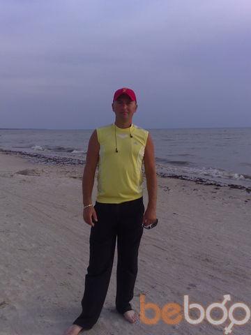 Фото мужчины MAIKL, Лиепая, Латвия, 43