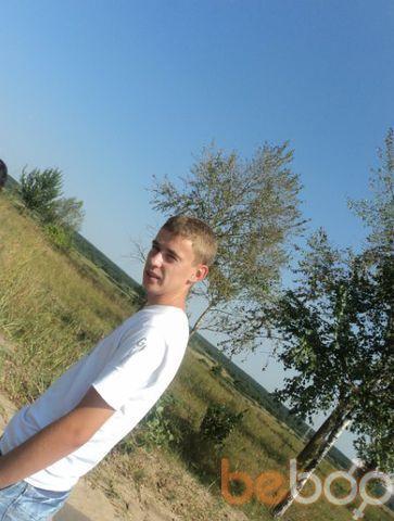 Фото мужчины Evgen, Бобруйск, Беларусь, 27