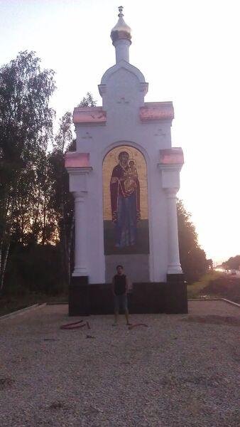 Фото мужчины ЛЁВ, Ярославль, Россия, 23