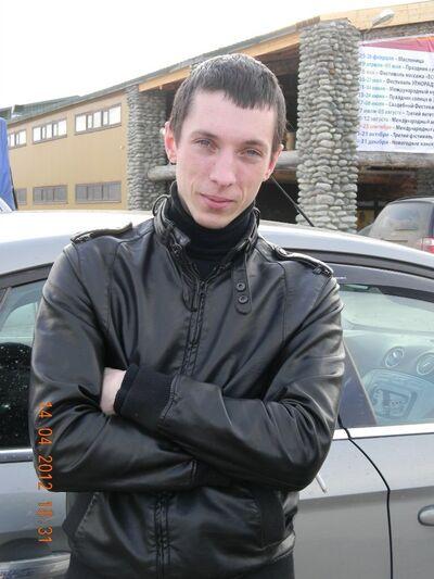 Фото мужчины Евгений, Москва, Россия, 112