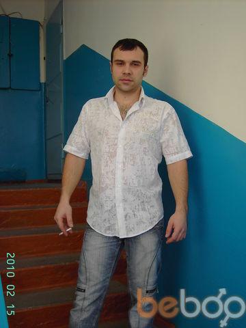 Фото мужчины Arny, Рудный, Казахстан, 32