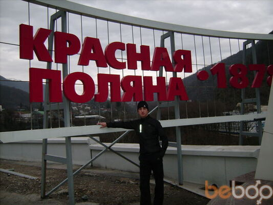 Фото мужчины vovan2516, Сочи, Россия, 31