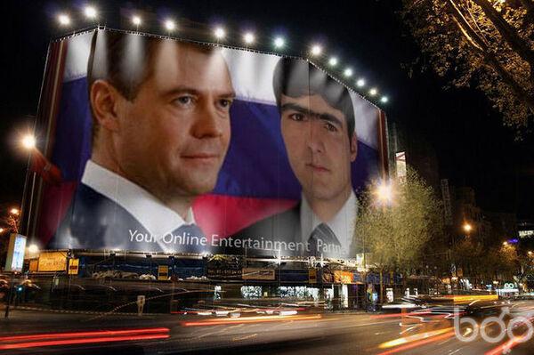 Фото мужчины Беладен, Душанбе, Таджикистан, 37