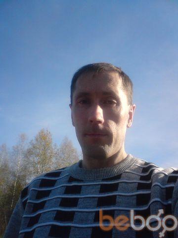 Фото мужчины Котик, Пермь, Россия, 37