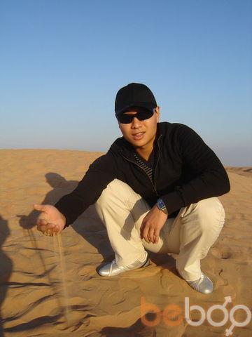 Фото мужчины БУЛОЧКА, Темиртау, Казахстан, 36