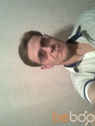 Фото мужчины professor, Семей, Казахстан, 39