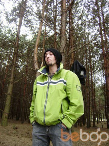 Фото мужчины Елисей, Ровно, Украина, 29