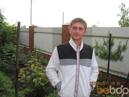 Фото мужчины Димасик, Выселки, Россия, 30
