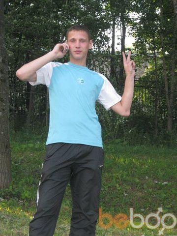 Фото мужчины Артемка, Череповец, Россия, 28