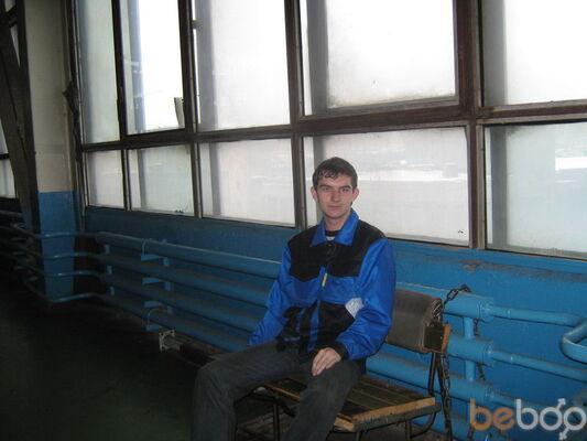 Фото мужчины 2387, Москва, Россия, 30