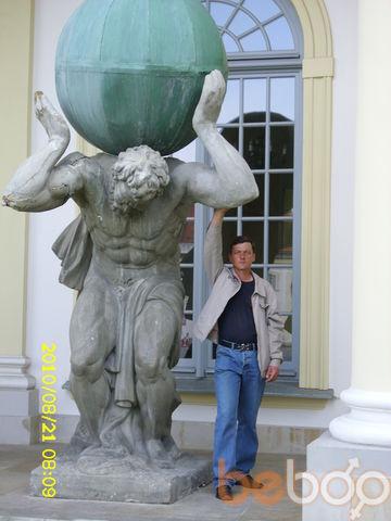 Фото мужчины pravnik, Киверцы, Украина, 42