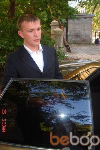 Фото мужчины кузьма, Харьков, Украина, 34