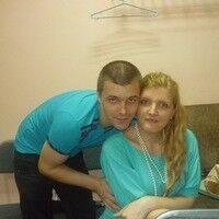 Фото мужчины Валерий, Полевской, Россия, 27