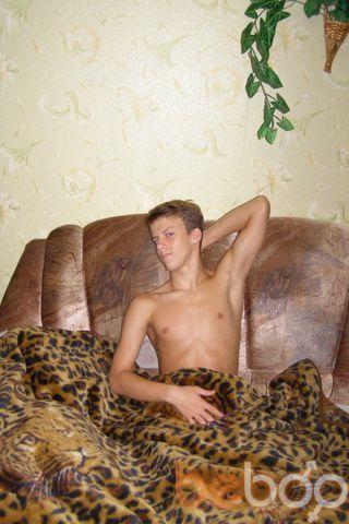 Фото мужчины MaXiM, Донецк, Украина, 25