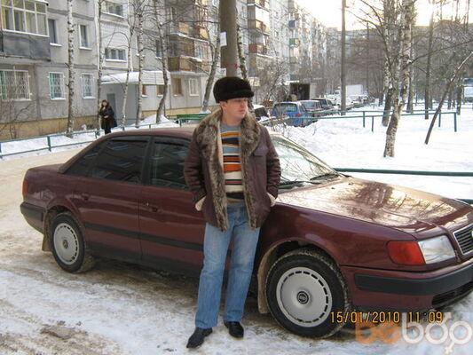 Фото мужчины Amer, Нижний Новгород, Россия, 35
