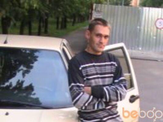 Фото мужчины TEma, Кременчуг, Украина, 33