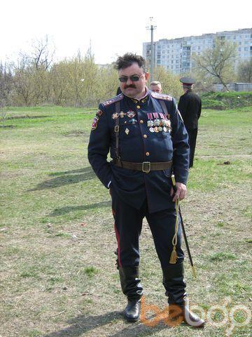 Фото мужчины Владимир, Луганск, Украина, 47
