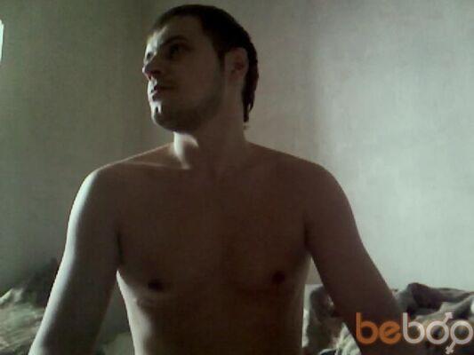 Фото мужчины Vetal82, Киев, Украина, 32