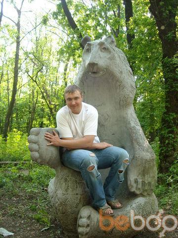 Фото мужчины белый, Донецк, Украина, 37