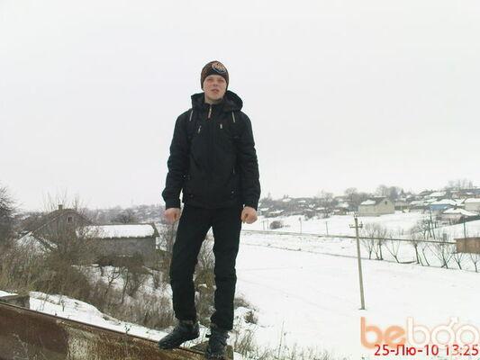 Фото мужчины Nani, Черновцы, Украина, 25