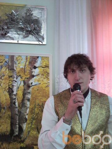 Фото мужчины forevo2011, Москва, Россия, 32