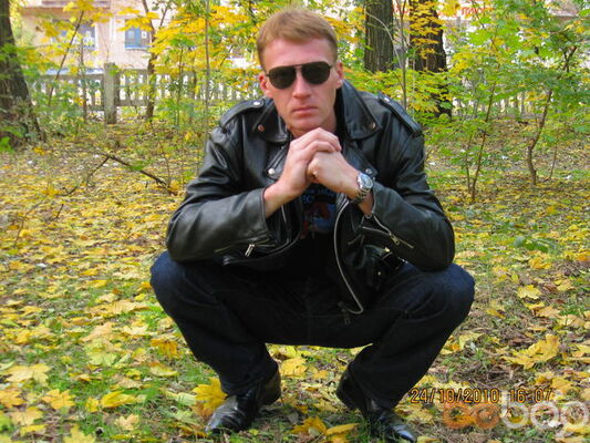 Фото мужчины aligat76, Мелитополь, Украина, 40