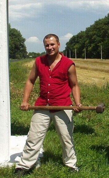 Фото мужчины Сергей, Киев, Украина, 39