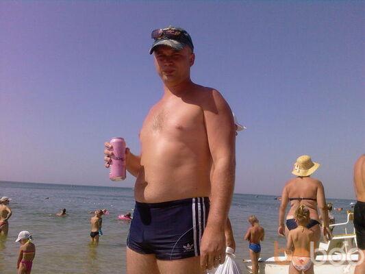 Фото мужчины alex, Кривой Рог, Украина, 37