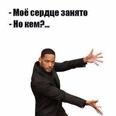 Фото мужчины Исмаил, Санкт-Петербург, Россия, 26