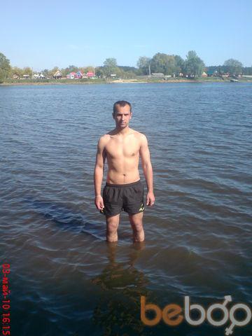 Фото мужчины KAMIKADZE, Сумы, Украина, 28