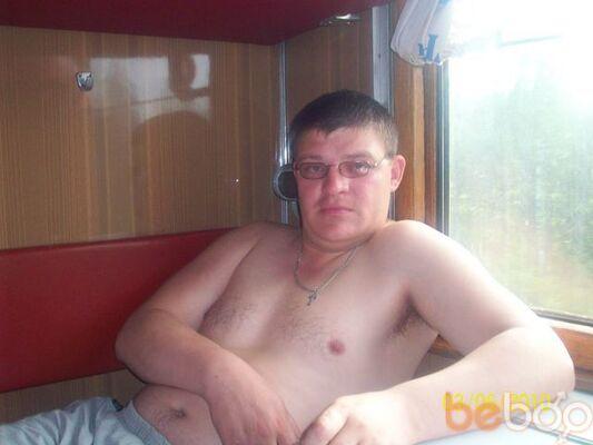 Фото мужчины димон, Кировск, Россия, 38