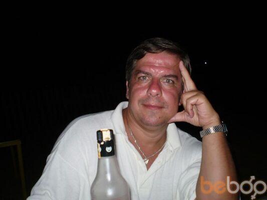 Фото мужчины garik, Нижний Новгород, Россия, 37