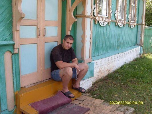Ковровский сайт знакомств для