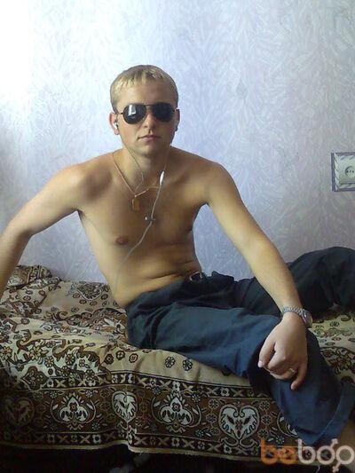 Фото мужчины Serg2115, Черкассы, Украина, 30