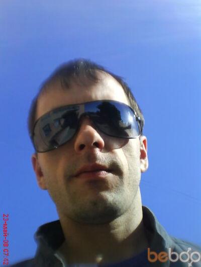 Фото мужчины Js2Km8N, Макеевка, Украина, 38