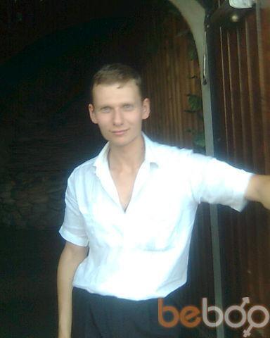 Фото мужчины красный, Ногинск, Россия, 31