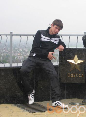 Фото мужчины Дмитрий, Одесса, Украина, 25