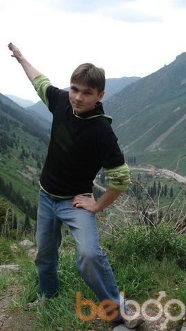 Фото мужчины MytHsto, Алматы, Казахстан, 26