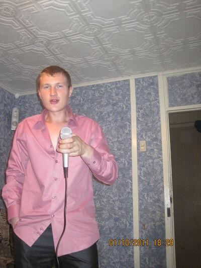 Фото мужчины Владимир, Челябинск, Россия, 33