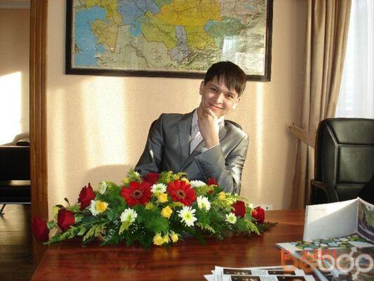 Фото мужчины nefilim_boy, Астана, Казахстан, 25