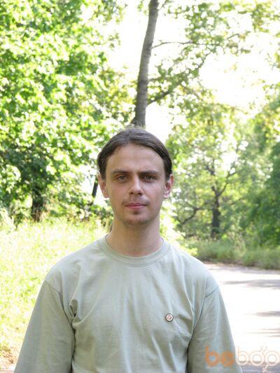 Фото мужчины Salekh, Нижний Новгород, Россия, 30